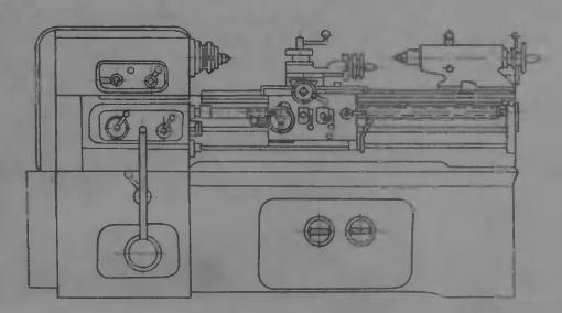 Станок токарно-винторезный 1616П