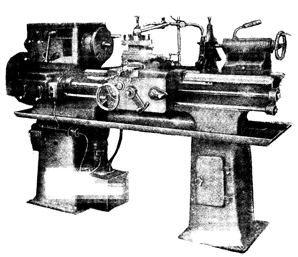 Станок токарно-винторезный 1615