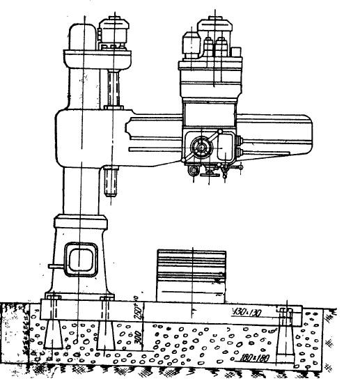 Станок радиально-сверлильный 2Н55