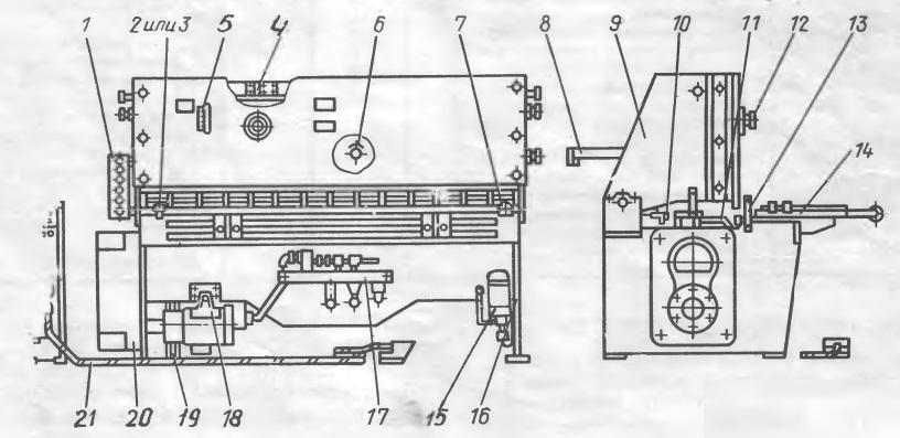 Ножницы кривошипные НК3414, НК3416, НК3418