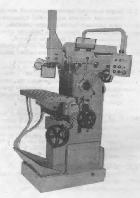 Станок инструментальный фрезерный 6М76П
