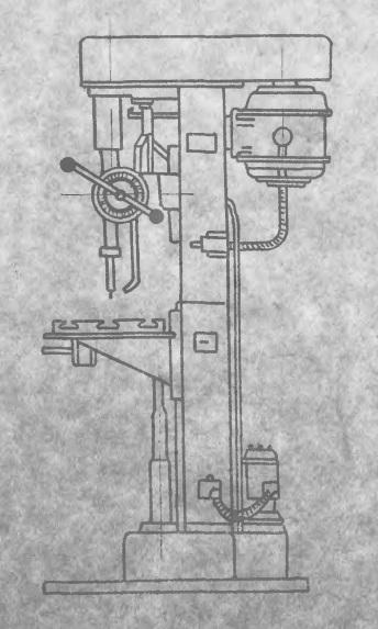 Станок вертикально-сверлильный 2118-А