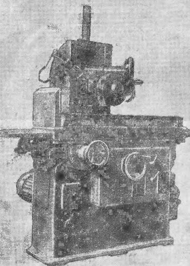 Станок плоскошлифовальный 371М-1