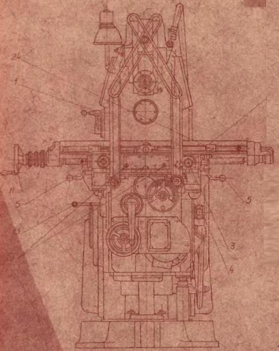 Станок горизонтально-фрезерный 6П80Г