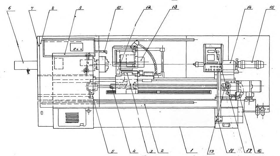 Станок токарный специальный МК6744