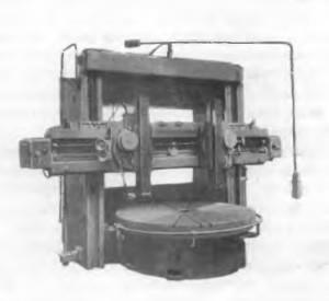 Станок токарно-карусельный 1М557