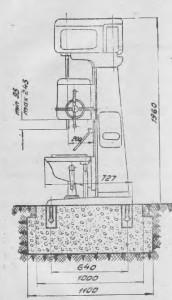 Станок универсальный вертикально-сверлильный 2Б118