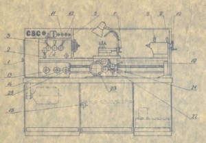Станок универсальный токарно-винторезный С8С