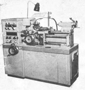 Станок токарно-винторезный 16Б04П, 16Б05П