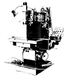 Станок инструментальный фрезерный 67К25ПР