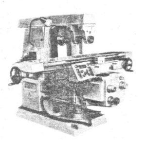 Станок консольно-фрезерный 6Т82Г, 6Т82, 6Т83Г, 6Т83