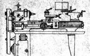 Станок токарный Т-4