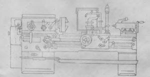 Станок токарно-винторезный 1А62Г