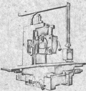 Станок фрезерный вертикальный УФ0916